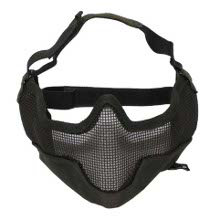 MASQUE DE PROTECTION AIR SOFT