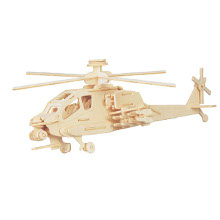 PUZZLE BOIS HELICOPTERE APACHE