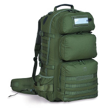SAC A DOS TROOPER PACK TASMANIAN