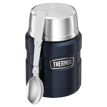 PORTE ALIMENTS THERMOS KING 470 ML